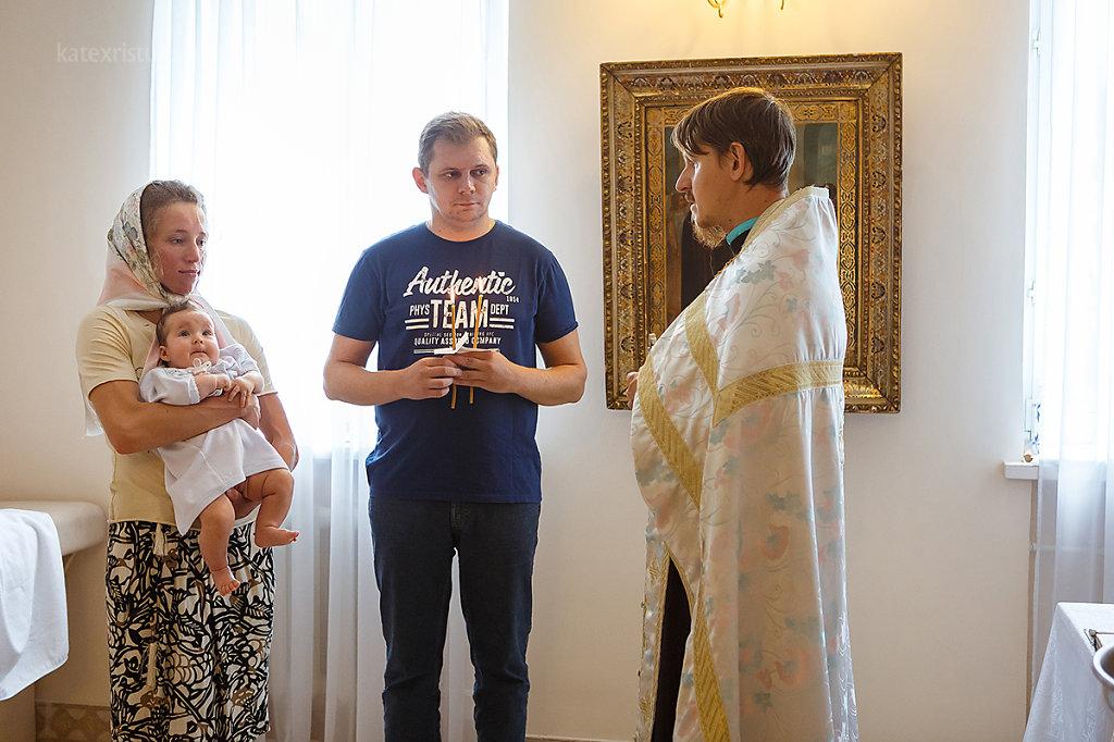 Крещение Саши в Летово